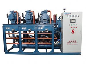 Cold Storage Refrigeration Equipment